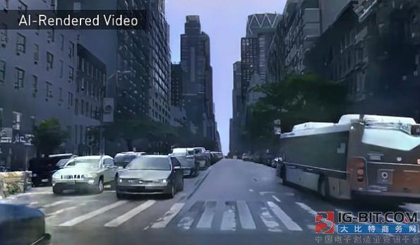 英伟达人工智能研究获突破 可为汽车等快速创建虚拟3D环境