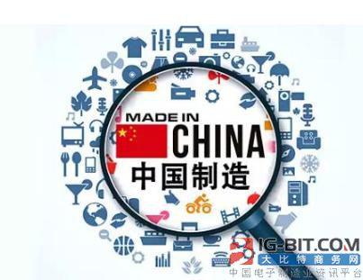 《2018中国制造强国发展指数报告》正式发布