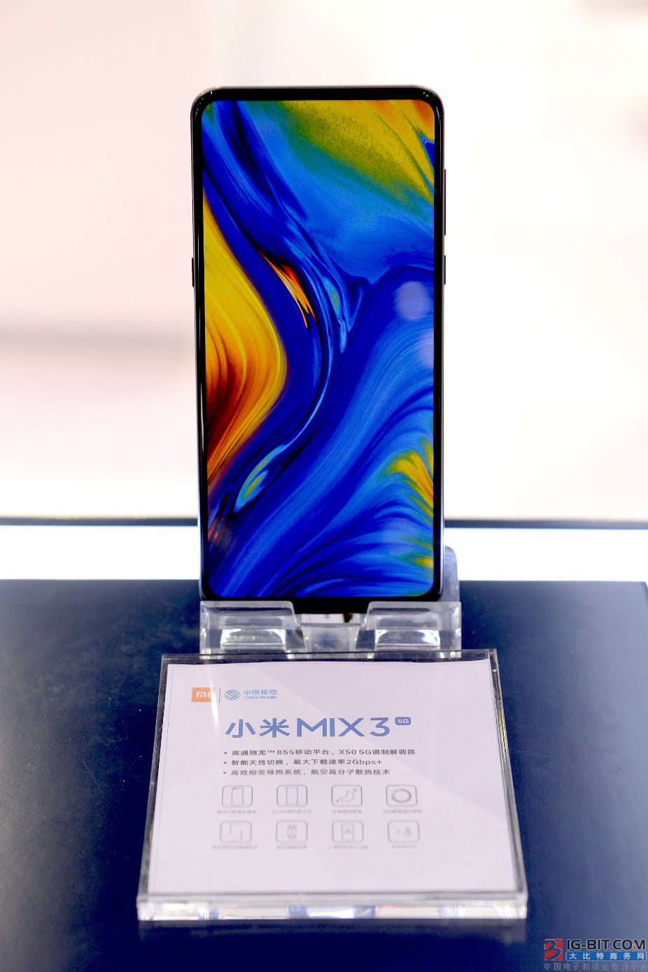 小米5G版MIX 3来了:骁龙855 明年Q3推中移动5G手机