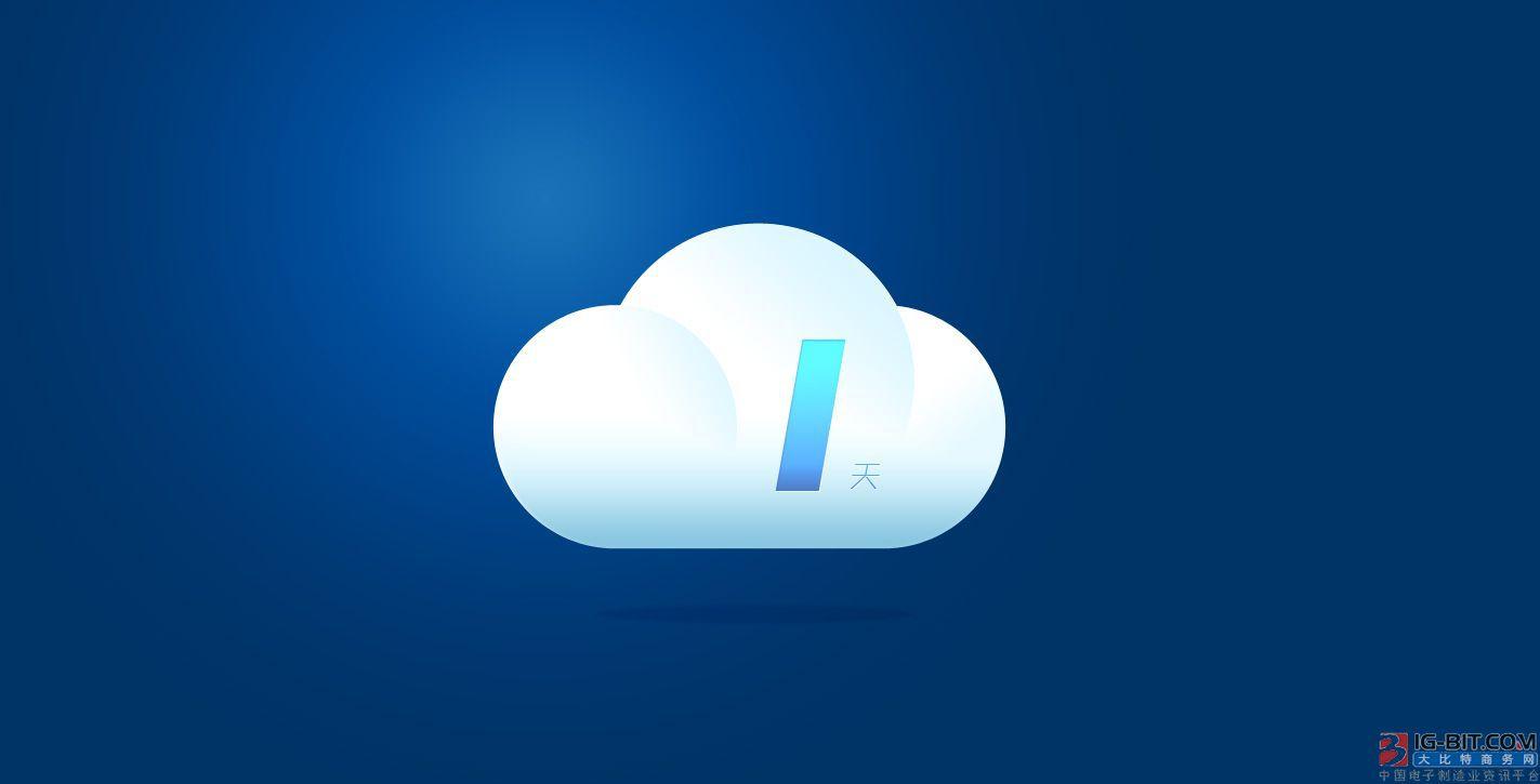 在通往多云环境的道路上保护数据中心