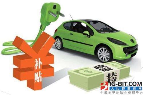 2020年或2021年 美国计划取消电动汽车补贴