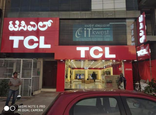 全球彩电座次重排 LG或第三TCL跃升第二成定局?