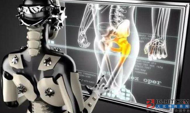 AI颠覆性技术爆发 启动42项目申报