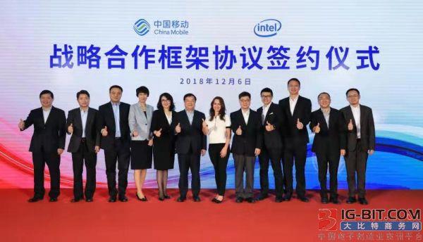 中国移动与英特尔签署战略合作协议 深耕5G车联网AI等多个领域