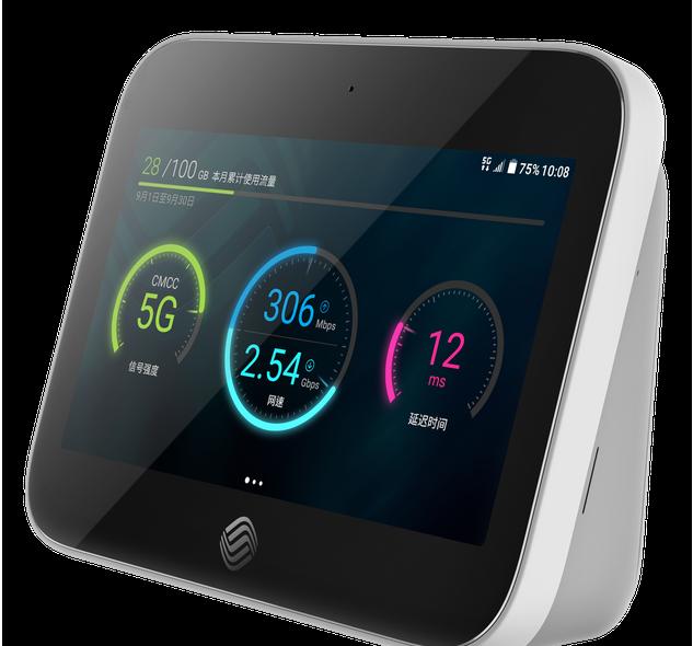 搭载高通骁龙855!中国移动发布自主品牌5G手机!