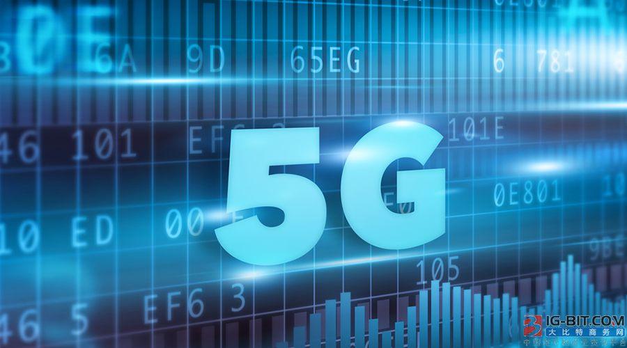 中国5G走向世界,不容易