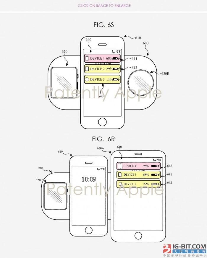 苹果新专利曝光AirPower安全特性 支持多家无线充电标准