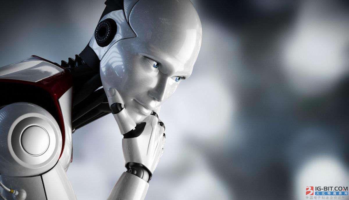 2018上半年中国人工智能领域融资317亿美元