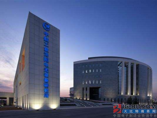 中航光电参与韩国三大运营商的5G商用计划并设立研发中心