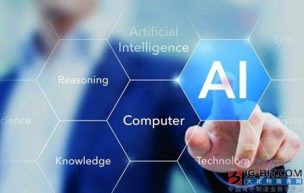 全年盘点:2018年最炙手可热的10家人工智能和机器学习初创公司