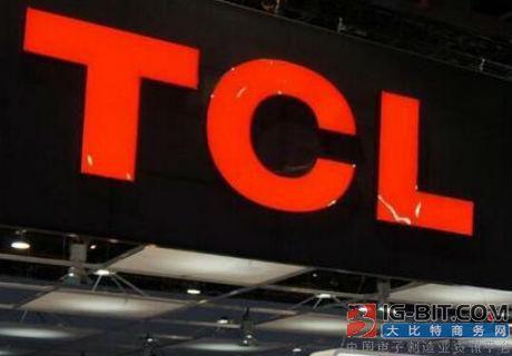 新一轮组织架构调整 TCL 48亿元剥离家电业务