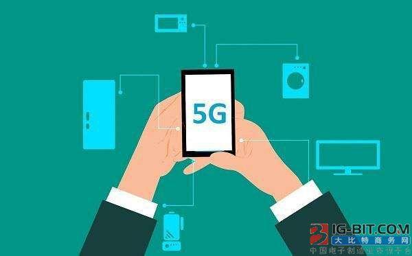 5G会给移动互联网新的风口吗?