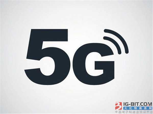 高通孟樸:5G将为汽车和工业市场带来巨大的机遇