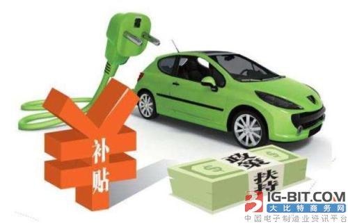 纯电动车后补贴时代:企业抱团取暖 行业洗牌拐点临近