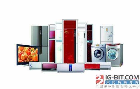 家电行业三季度报告发布:品质生活引领消费升级