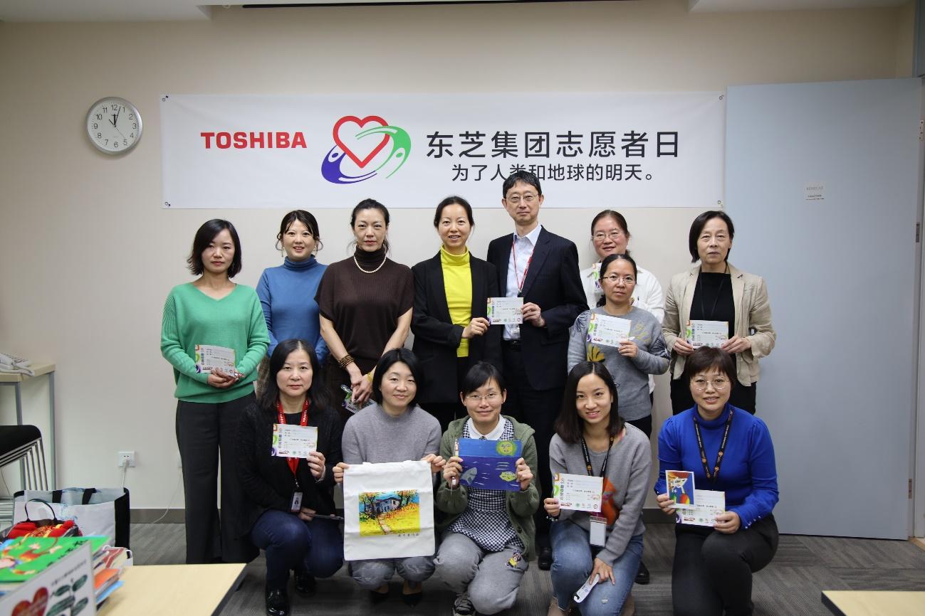 东芝志愿者齐心携手 全球联动共创美好未来