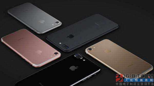 海外媒体:中国禁售令已出 苹果为何还能销售iPhone?