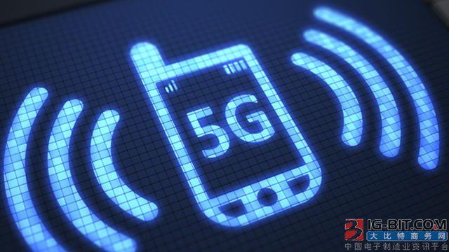 韩国SK电信用5G实现远端足球教室