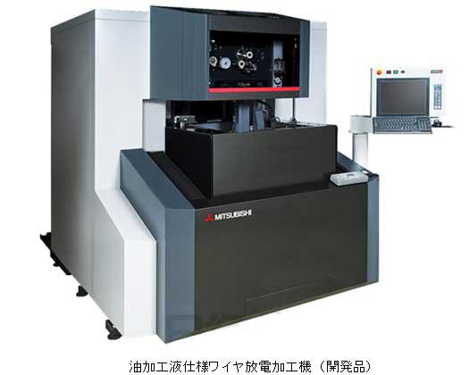 三菱电机研制高稳定性线切割放电加工机