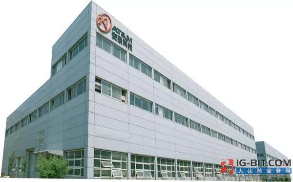 安泰科技取消在江苏常州建设新材料产业基地