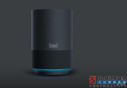 智能音箱来势汹汹 亚马逊、腾讯、阿里等抢占AI入口