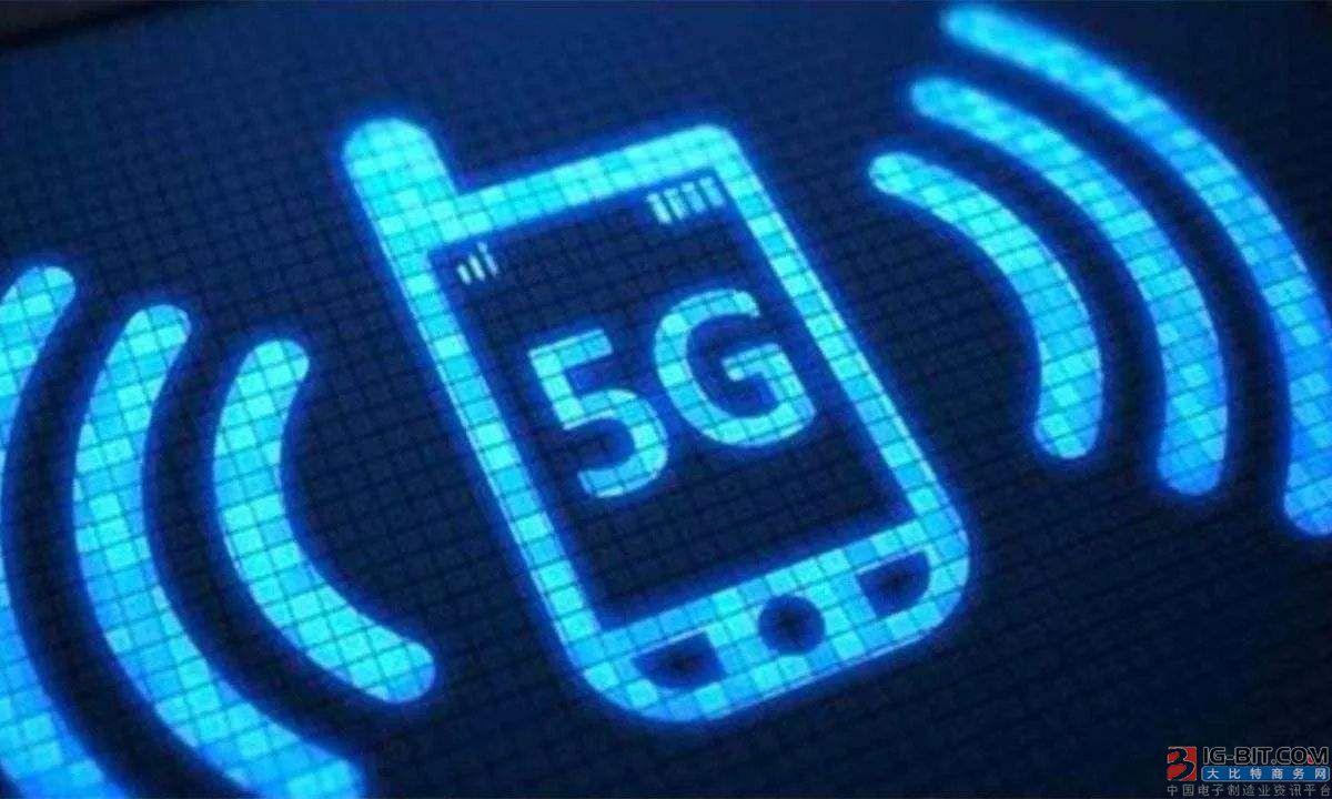 5650亿美元市场!5G毫米波将为全球经济带来爆炸式增长