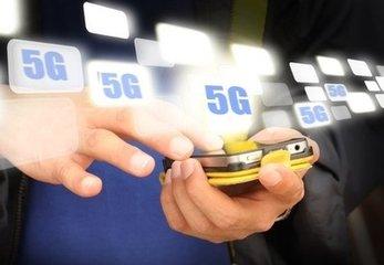 麦捷部分股权转让国企  5G布局将受益?