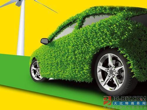 2020年7%市场渗漏率有望提前实现 新能源车技术门槛及补贴标准需实时调整