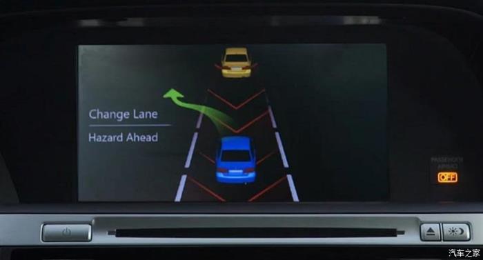 可双向充电 本田将在CES推无线充电技术