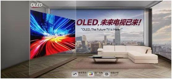 OLED电视之春:大势已成,就这样迎来好时光