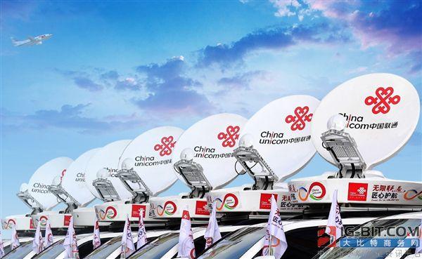 中国联通公布5G终端战略:砸210亿 全力投入5G终端