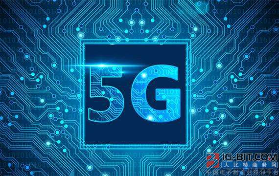 法国Orange宣布不采用华为作为国内5G设备供应商
