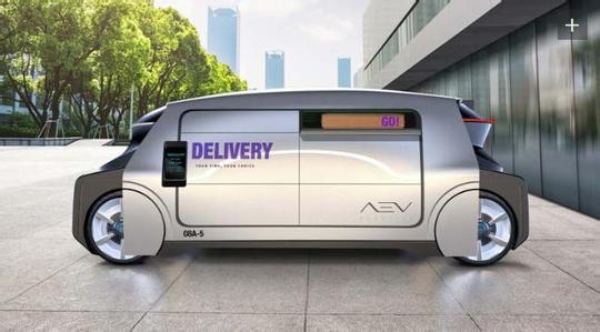 墨尔本大学展示新款自动驾驶太阳能电动汽车