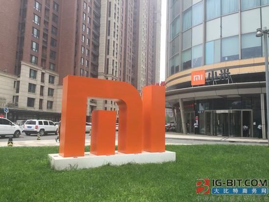 小米架构再调整:强化中国市场地位 提升IoT业务权重