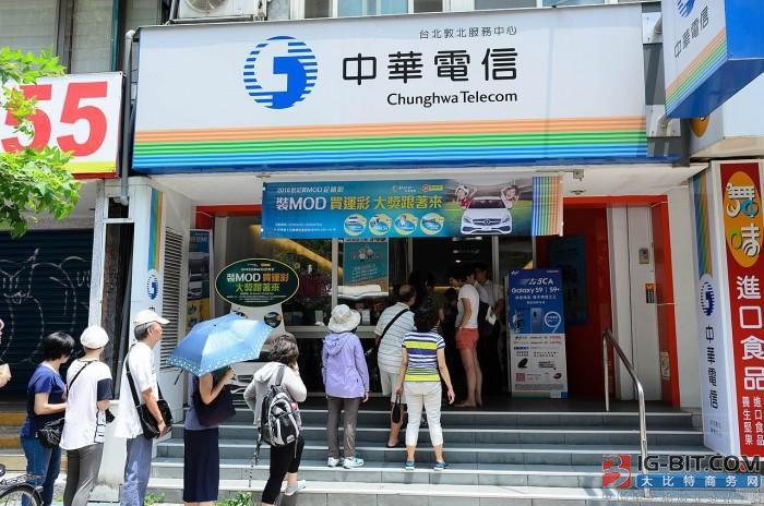 两周之后台湾地区将关闭3G网络 年后全部使用4G