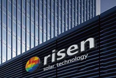 澳大利亚市场前景可期 东方日升在澳参建大型储能项目成功并网