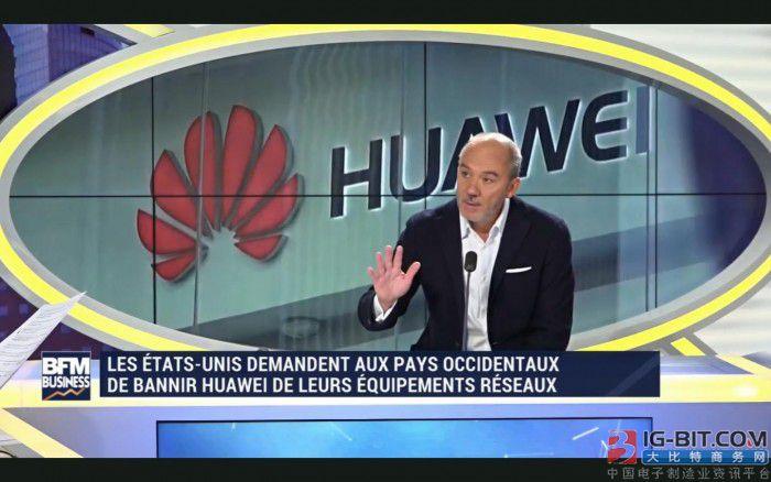 法国Orange CEO:让5G安全讨论从地缘政治回归到技术