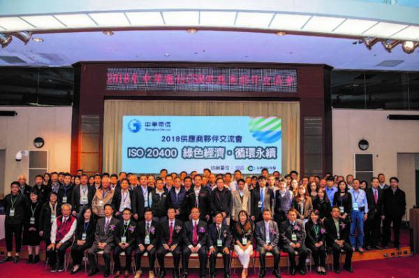 中华电导入永续採购指标 颁奖给康舒科技