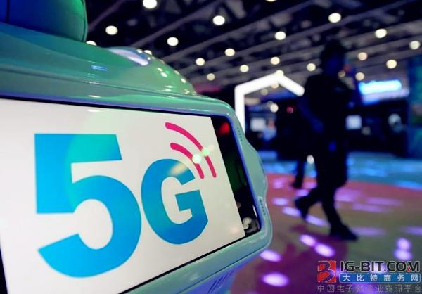 三大运营商的5G终端策略有何不同?