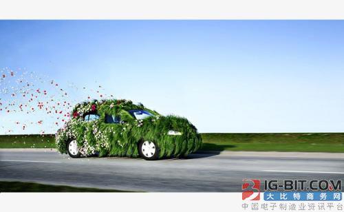 新能源汽车销量持续增长 前11月突破百万大关