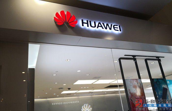 华为宣布已获25份5G商业合同 营收将突破1000亿美元