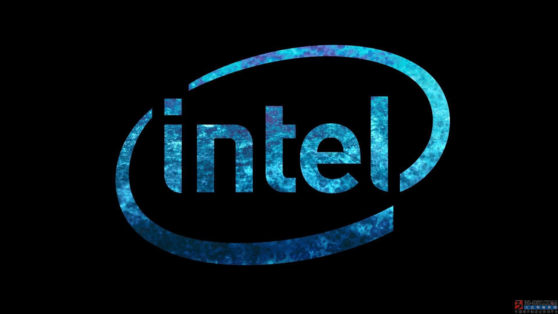 3D封装/GPU/CPU架构尽现 Intel六大领域战略力拓市场