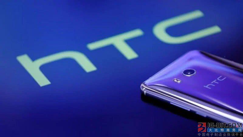 再赌一把?HTC明年重新调整手机业务,定位中高端