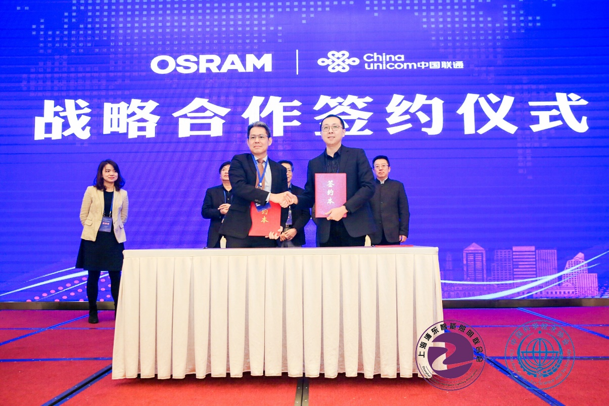 Ou Silang and company of network of UniCom content couplet sign strategic cooperation agreement