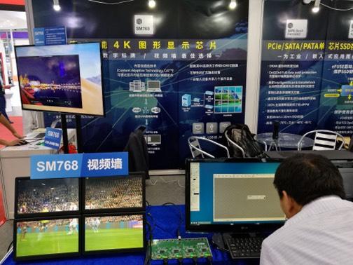 慧荣科技携4K超高清显示芯片及单芯片SSD存储解决方案  亮相深圳国际电子展