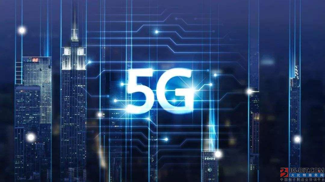 富士通社长:5G时代日本产品有望重获评价