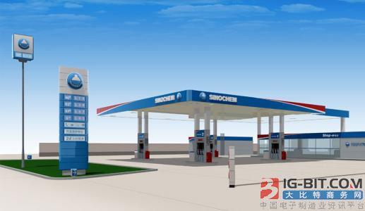中化集团布局储能市场 石油巨头加速储能项目建设