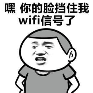 5G速度那么快,Wifi会死吗?