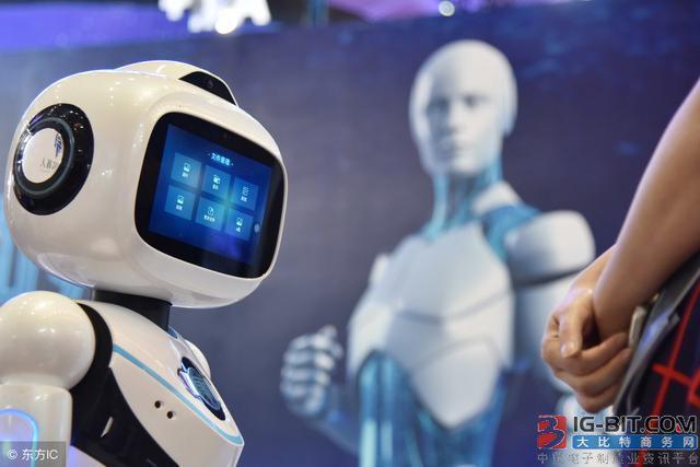 人工智能机器人发展前景