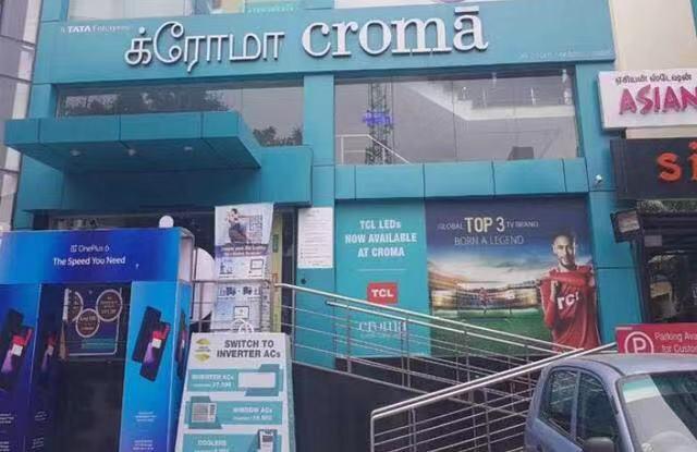 TCL印度产业园动工 华星光电首次进军海外